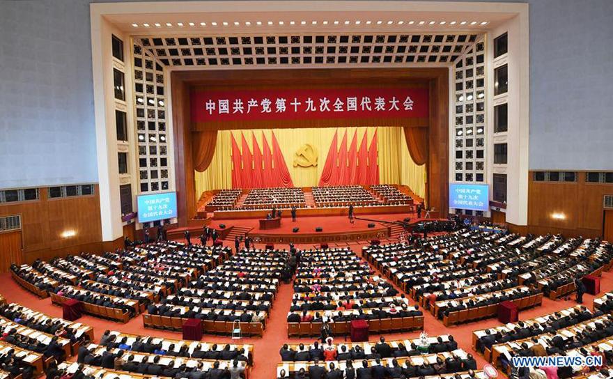 တရုတ်ကွန်မြူနစ်ပါတီ ညီလာခံမှာ ဘာအပြောင်းအလဲ ဖြစ်နိုင်မလဲ