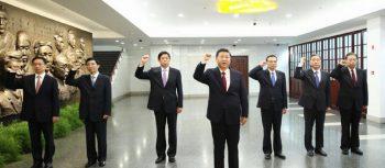 တရုတ်ကွန်မြူနစ် ပါတီညီလာခံ၏ အဖြေများနှင့် ပေးထားချက်အသစ်များ