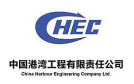 China Harbour Engineering Co. Ltd