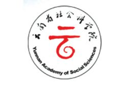 Yunnan Academy of Social Sciences (YASS) and Chinese Academy of South and Southeast Asian Studies (Kunming)