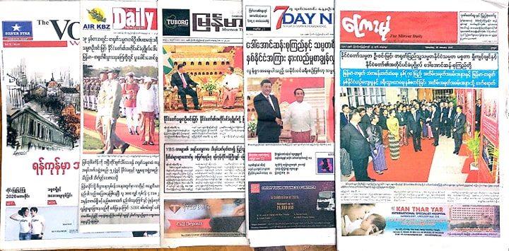 တရုတ်သမ္မတ၏ ခရီးစဉ်  မီဒီယာတွေ ဘာပြောသလဲ သို့မဟုတ် မီဒီယာများကပြောသည့် တရုတ်-မြန်မာဆက်ဆံရေးအခြေအနေ